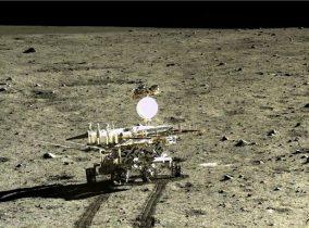 A descoberta lunar do robô Yutu!